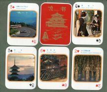 Collectable vintage souvenir playing cards Scenes of Kyoto